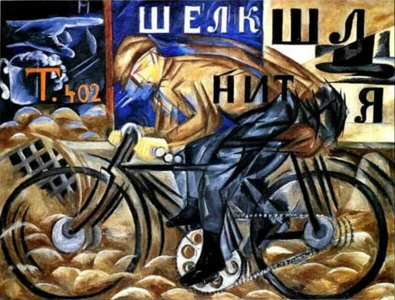 Resultado de imagen de goncharova pintora rusa